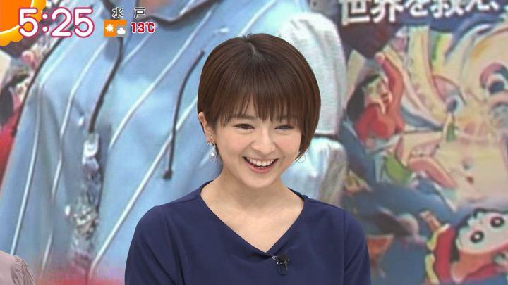 2020年02月21日福田成美の画像06枚目