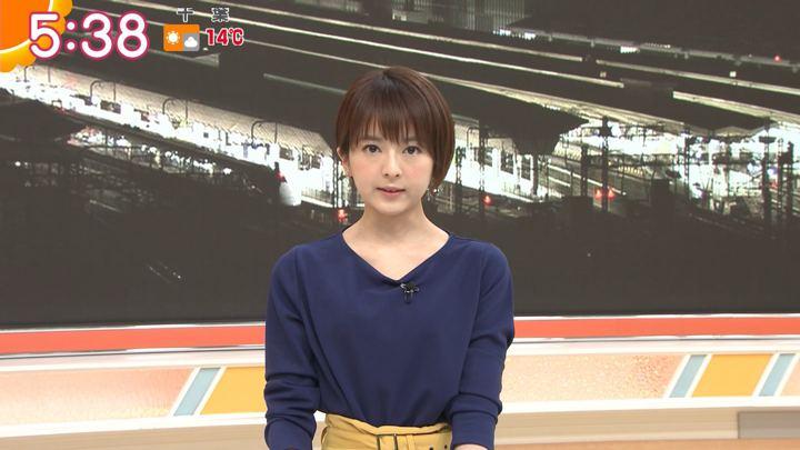 2020年02月21日福田成美の画像08枚目