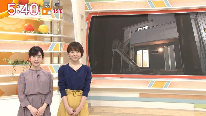2020年02月21日福田成美の画像09枚目