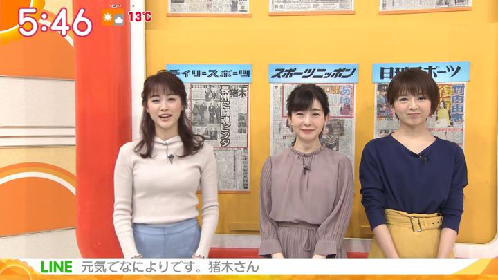 2020年02月21日福田成美の画像10枚目