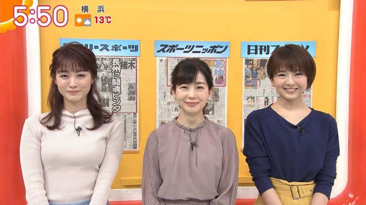 2020年02月21日福田成美の画像11枚目