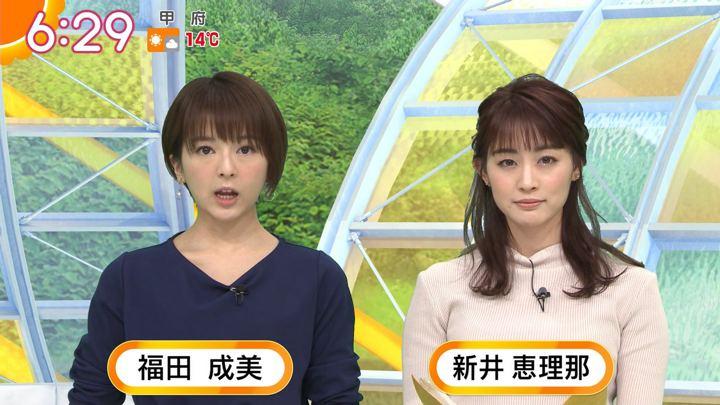 2020年02月21日福田成美の画像13枚目