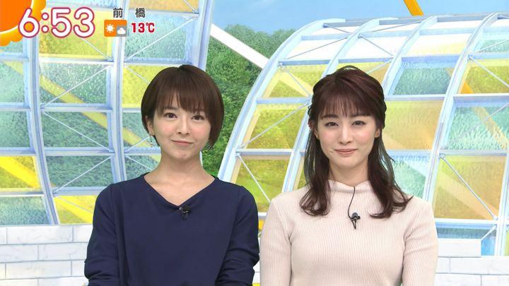 2020年02月21日福田成美の画像15枚目