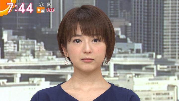 2020年02月21日福田成美の画像16枚目