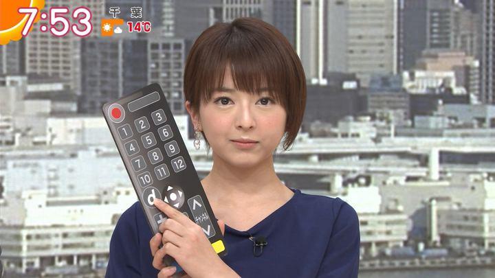 2020年02月21日福田成美の画像17枚目