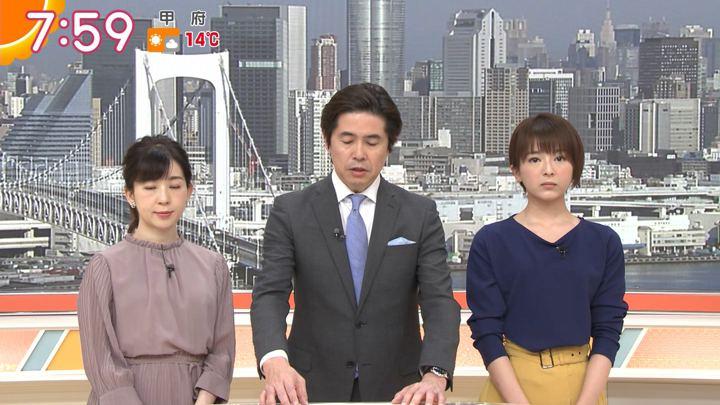 2020年02月21日福田成美の画像19枚目