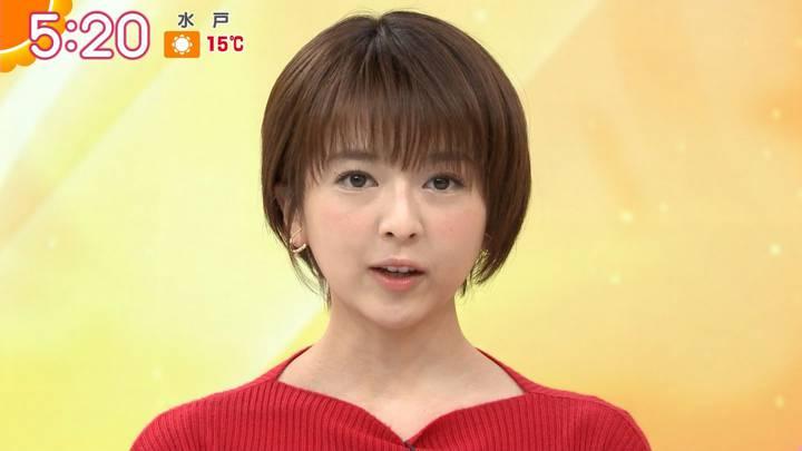 2020年02月24日福田成美の画像03枚目