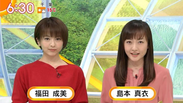 2020年02月24日福田成美の画像09枚目