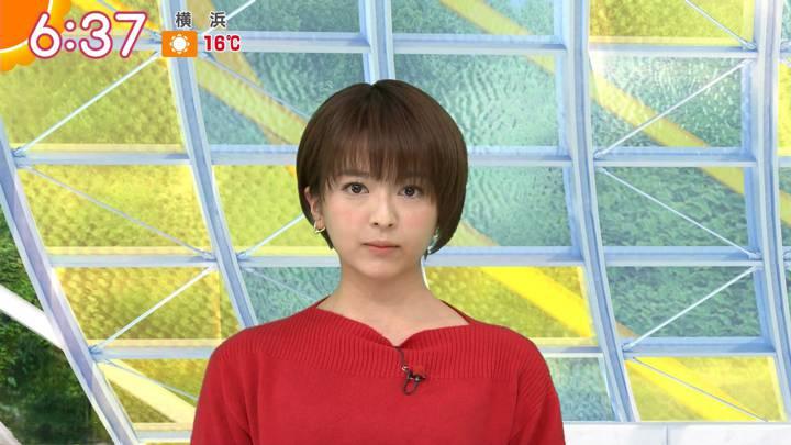 2020年02月24日福田成美の画像10枚目