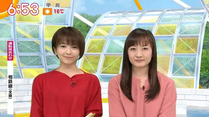 2020年02月24日福田成美の画像12枚目