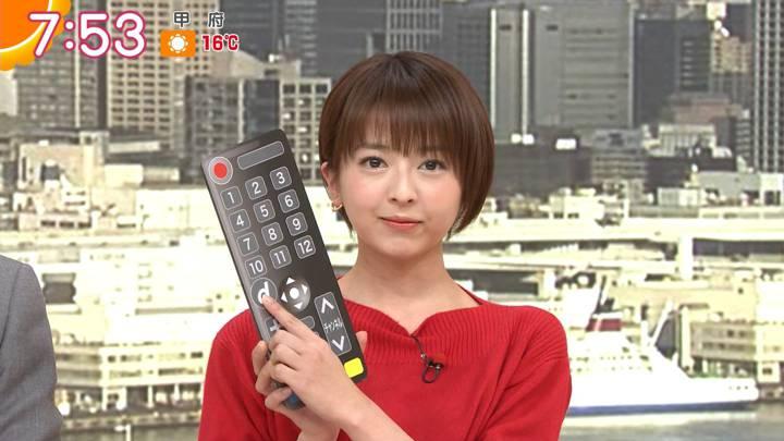 2020年02月24日福田成美の画像15枚目