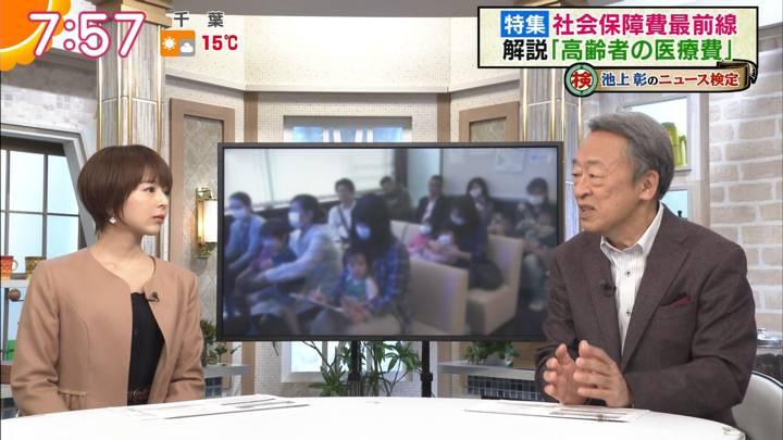 2020年02月24日福田成美の画像16枚目