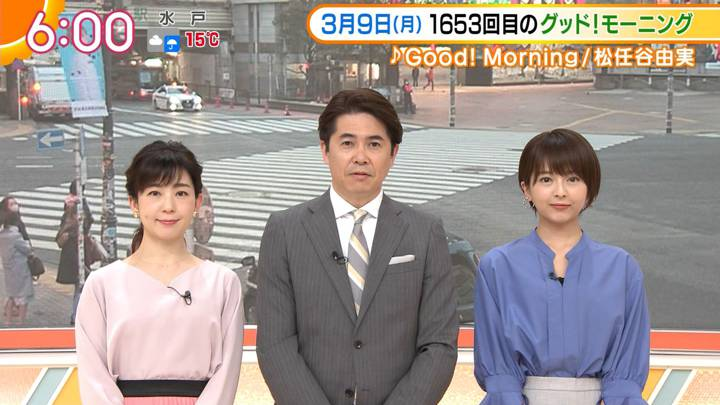 2020年03月09日福田成美の画像09枚目