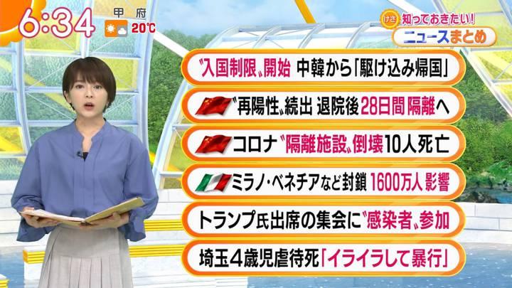 2020年03月09日福田成美の画像11枚目