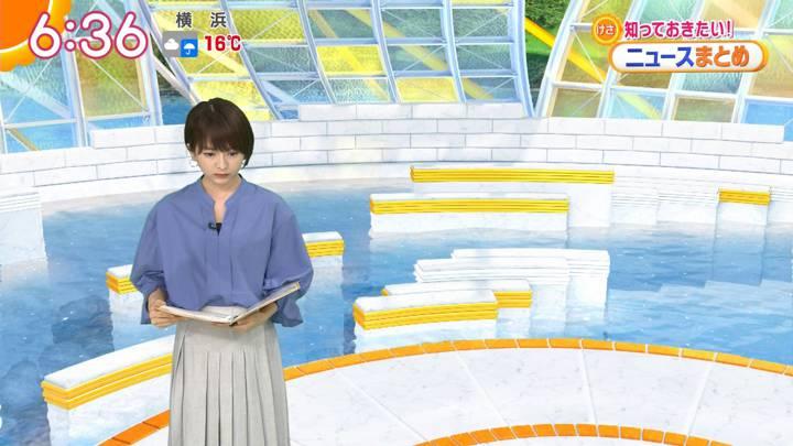 2020年03月09日福田成美の画像12枚目