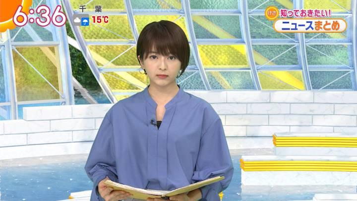 2020年03月09日福田成美の画像13枚目