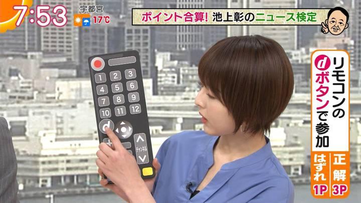 2020年03月09日福田成美の画像17枚目