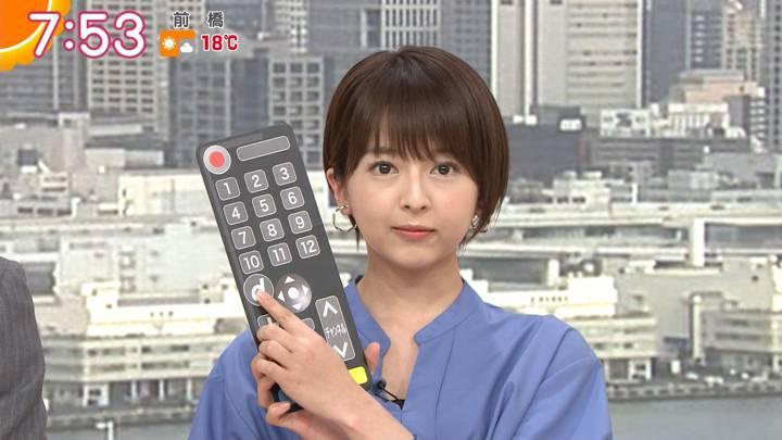 2020年03月09日福田成美の画像18枚目