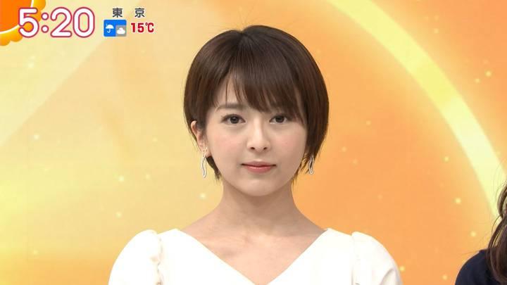 2020年03月10日福田成美の画像03枚目