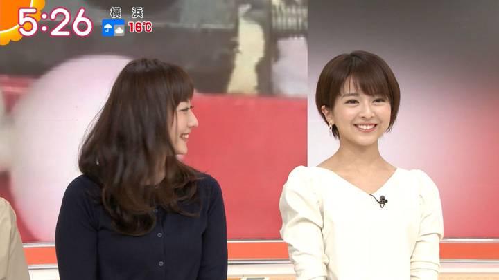 2020年03月10日福田成美の画像04枚目