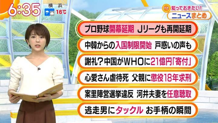 2020年03月10日福田成美の画像09枚目