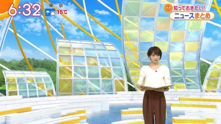 2020年03月10日福田成美の画像10枚目