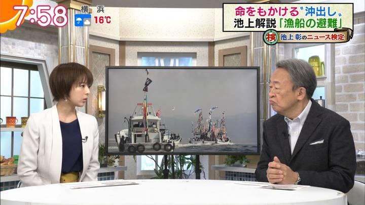 2020年03月10日福田成美の画像16枚目