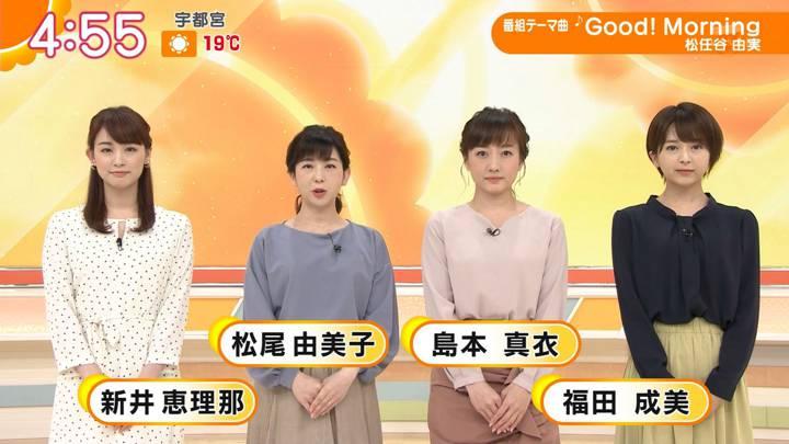 2020年03月11日福田成美の画像01枚目