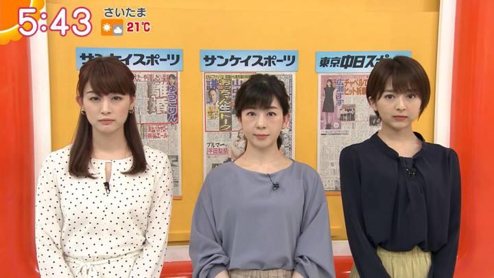2020年03月11日福田成美の画像05枚目