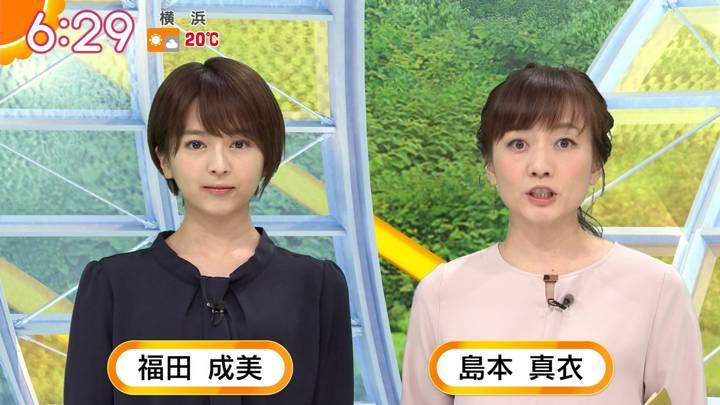 2020年03月11日福田成美の画像07枚目