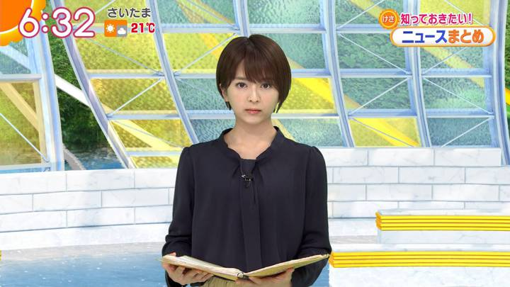 2020年03月11日福田成美の画像08枚目