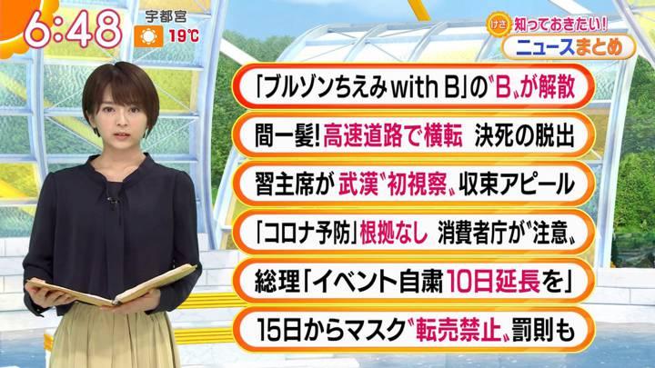 2020年03月11日福田成美の画像09枚目