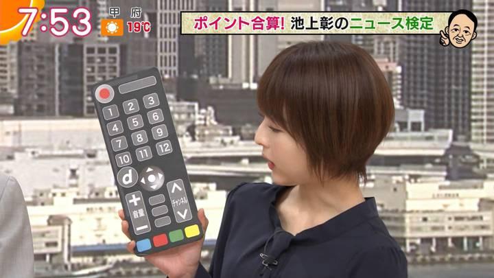 2020年03月11日福田成美の画像12枚目