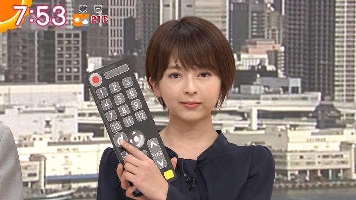 2020年03月11日福田成美の画像13枚目
