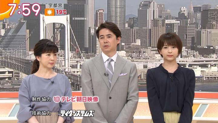 2020年03月11日福田成美の画像14枚目