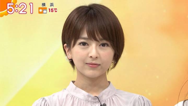 2020年03月12日福田成美の画像03枚目