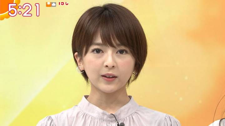 2020年03月12日福田成美の画像04枚目