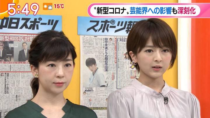 2020年03月12日福田成美の画像08枚目