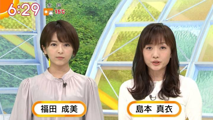 2020年03月12日福田成美の画像10枚目