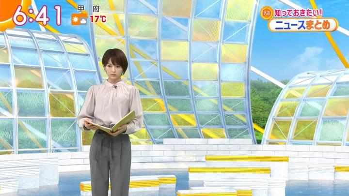2020年03月12日福田成美の画像12枚目