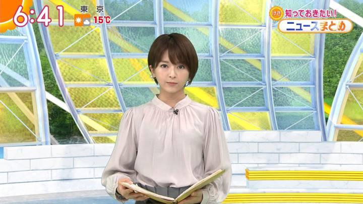 2020年03月12日福田成美の画像13枚目
