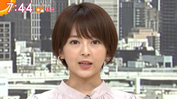 2020年03月12日福田成美の画像15枚目