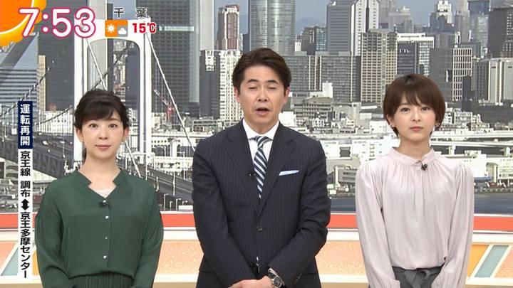 2020年03月12日福田成美の画像16枚目