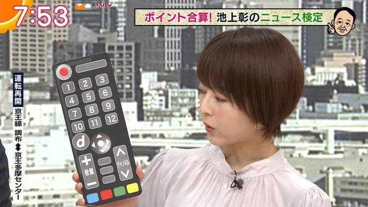 2020年03月12日福田成美の画像17枚目