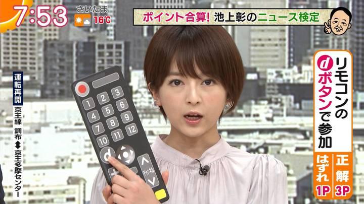 2020年03月12日福田成美の画像18枚目