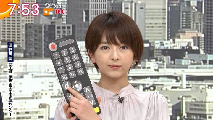 2020年03月12日福田成美の画像19枚目