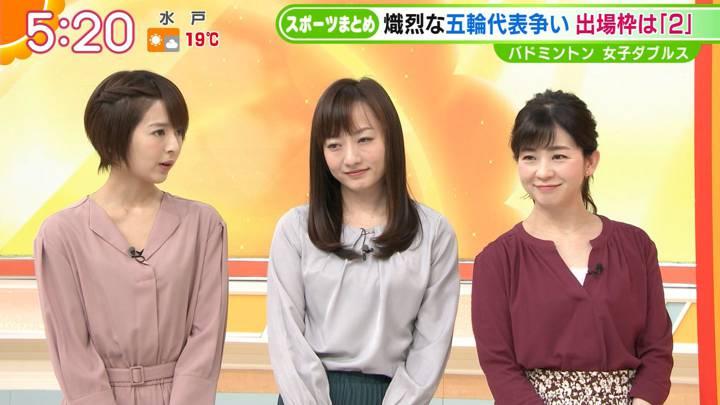 2020年03月13日福田成美の画像03枚目