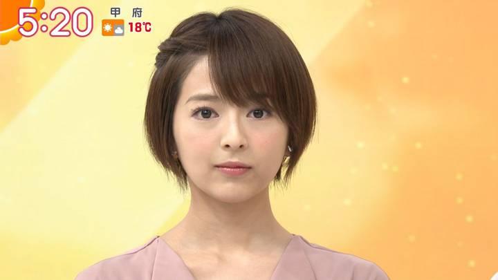 2020年03月13日福田成美の画像04枚目