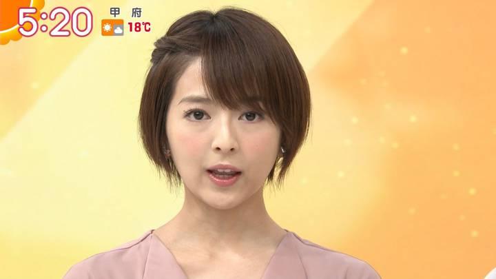 2020年03月13日福田成美の画像05枚目