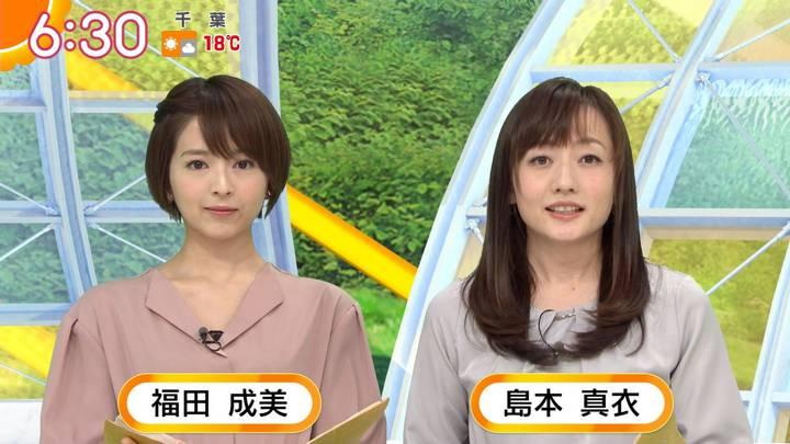 2020年03月13日福田成美の画像09枚目